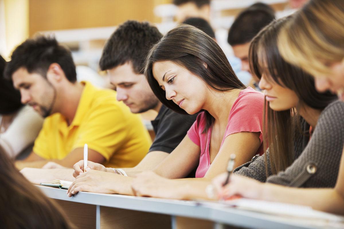Vodič za buduće studente