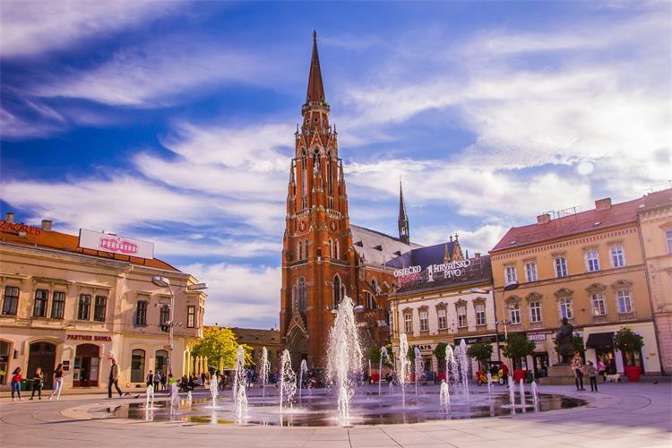 Natječaj Grada Osijeka za financiranje programa i projekta u kulturi