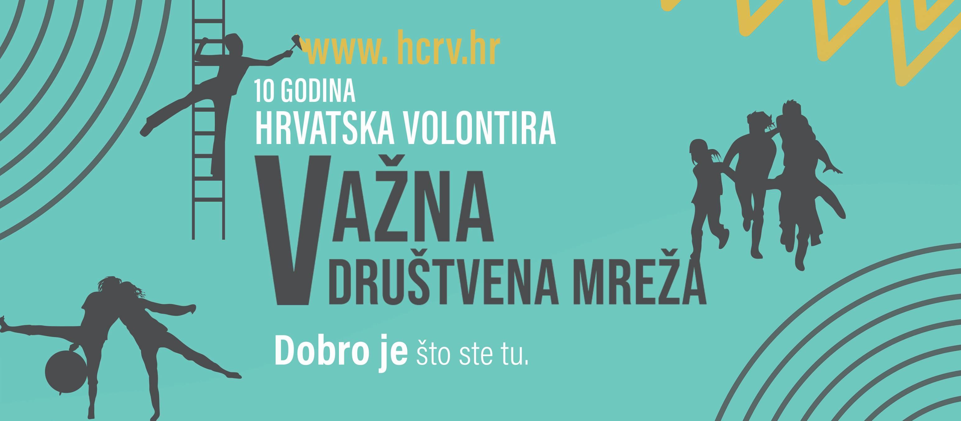 Hrvatska volontira 2020. - Važna društvena mreža!